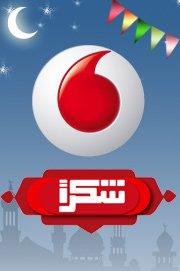 http://petersaad1.files.wordpress.com/2011/08/216883_10150251123638437_19973233436_7573425_6813727_n.jpg